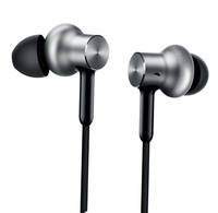 Вакуумные наушники (гарнитура) Xiaomi Mi In-Ear Headphones Pro HD, Silver (серебристые) ZBW4369TY